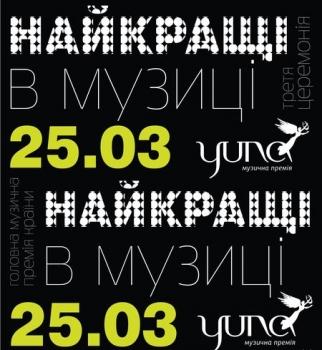 Yuna-2014