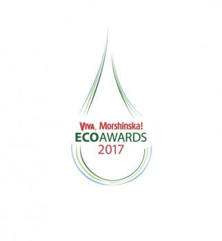 Viva, Morshinska! ECO AWARDS 2017