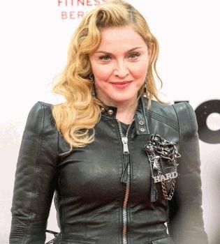 Мадонна,Мадонна стиль,Мадонна фитнес-центр,Мадонна фото