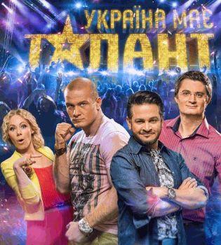 Україна має талант,Україна має талант 6,Україна має талант 6 сезон,Україна має талант 6 жюри,Україна має талант 6 дата,Україна має талант 6 сезон жюри,Україна має талант 6 старт