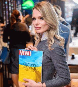 журнал Viva,Майдан,Обличчя Майдану,небесная сотня,фото