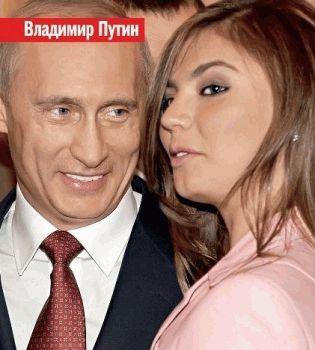 Владимир Путин,жена,любовницы,любимые женщины,Ольга Фреймут