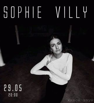 Sophie Villy,в Киеве,концерт