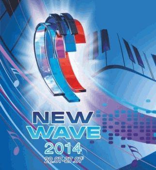 Новая волна 2014,Греция,переезжает,Филипп Киркоров,Игорь Крутой