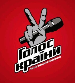 Голос країни 4,переносится,трагедия в Одессе,Одесса