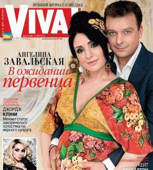 Ангелина Завальская,беременна,фото,родит,ребенок,муж,Александр Колодий,viva,интервью