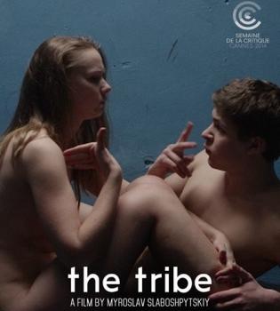 Каннский кинофестиваль 2014,Украина,победитель,Мирослав Слабошпицкий,фильм племя,видео,режиссер