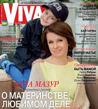 Алла Мазур,журнал Viva