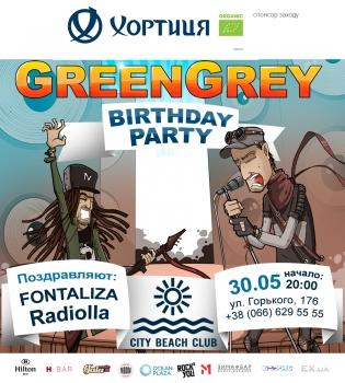 Green Grey,концерт,день рождения,City Beach Club