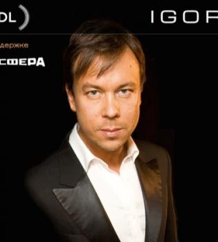 Игорь Чапурин,Киев,мастер-класс,бизнес-стиль