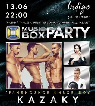 Дима Монатик,Kazaky,Надежда Мейхер,Music Box,вечеринка