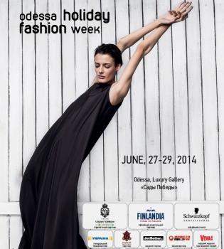 Odessa Holiday Fashion Week,2014