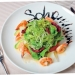 рецепт салата,салат,рецепт,овощи,овощные рецепты