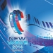 Новая волна 2014,программа,Алла Пугачева,Вера Брежнева,Рики Мартин