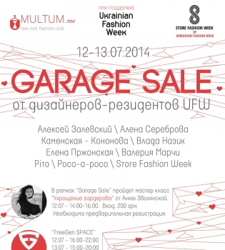 Ukranian Fashion Week,Garage sale