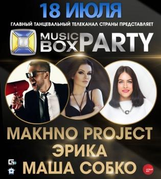 Music Box,вечеринка,Music Box Party
