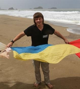 Дмитрий Комаров,Мир наизнанку,украинский флаг,фото,путешествия