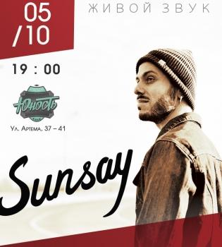 SunSay,Киев,концерт,новый альбом