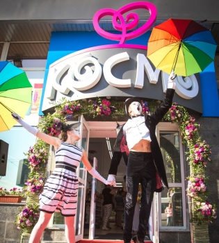 Космо,магазин,Киев,центр