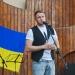 Евгений Рыбчинский,концерт,ато,погибшие,фото