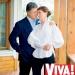 Петр Порошенко,жена,Марина,фото,семья,журнал Viva,президент Украины