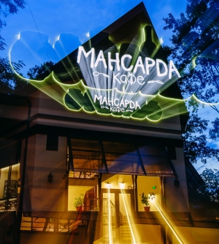 Мансарда-кафе,Киев,ресторан,фото