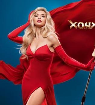 Вера Брежнева,Хочу к Меладзе,хочу в виа гру,Хочу до Меладзе,ведущая