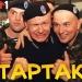 Тартак,концерт,военные,зона ато,Украина,Киев
