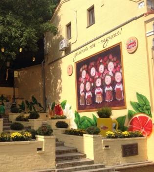 Lipton City,чай,Київ,Андріївський узвіз