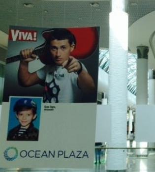 Большая Перемена,выставка,Океан Плаза,фотовыставка,viva