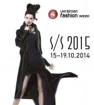 Ukrainian Fashion Week,2014,анонс,фото,Киев,Неделя моды в Украине