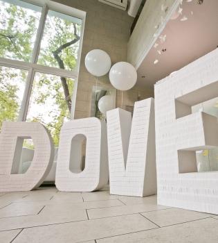 Dove,день красоты