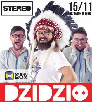 Dzidzio,концерт,Киев