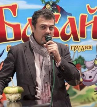 Бабай,мультфильм,премьера,Украина,Остап Ступка,Мирослав Кувалдин
