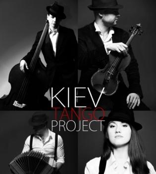 Kiev Tango Project,концерт,Киев,новая программа,Tango Nuevo,танго,Кирилл Шарапов