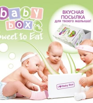 Baby Box Sweet to Eat,кормление малыша