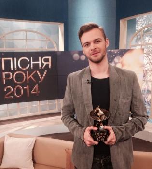 Макс Барских,Песня года 2014,Отпусти,видео