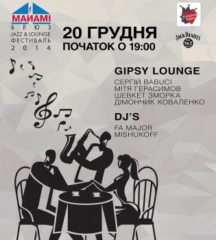 Jazz %26 Lounge Festival