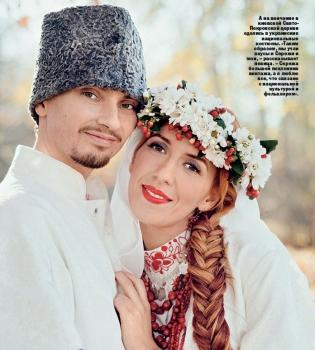 фото,венчание,Иллария с мужем