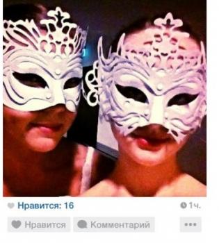 фото,свадьба,Евгения Тимошенко