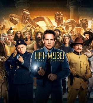 Ночь в музее Cекрет гробницы,премьера,Украина,трейлер,видео,Робин Уильямс,последний фильм,последняя роль