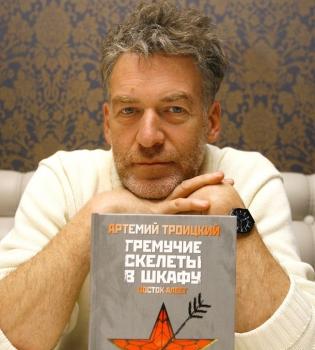 Артемий Троицкий,Украина,Россия,фото