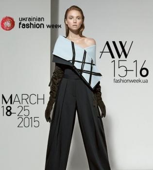 Ukrainian Fashion Week,неделя моды,мода