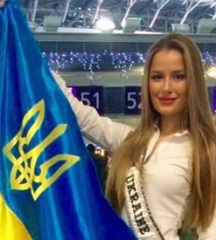 Мисс Вселенная 2014,Диана Гаркуша,Дональд Трамп,Александра Николаенко,конкурс красоты,фото