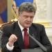 Кузьма Скрябин,смерть,погиб,Петр Порошенко,президент Украины