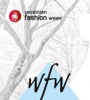 Winter Fashion Weekend,Буковель,День святого Валентина,дизайнеры,зимние коллекции