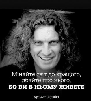 Кузьма Скрябин,похороны,погиб,кладбище,Львов,видео,фото,семья