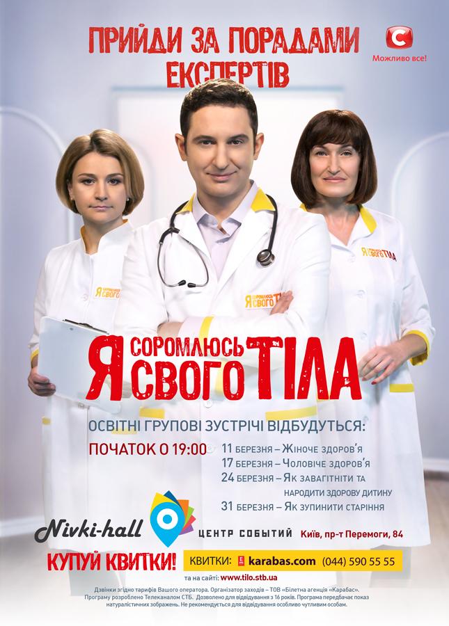 yandeks-volgograd-seks-po-telefonu
