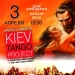 Kiev Tango Project, Kiev Tango Project видео, Kiev Tango Project концерт