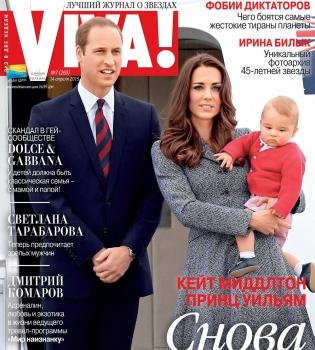 Кейт Миддлтон, Кейт Миддлтон второй ребенок, Кейт Миддлтон и принц Уильям, принц Уильям, принц Уильям второй ребенок, принц Уильям ребенок, принц Уильям ребенок фото, Кейт Миддлтон ребенок фото, Кейт Миддлтон фото
